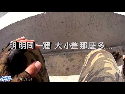 《GO GO FISH》台北港前打桶到幸運石斑窟 !!