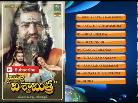 Telugu Old Songs | Brahmarishi Viswamitra Movie Songs | Ntr, Balakrishna video