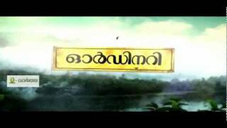 Ordinary - Ordinary [2011] Malayalam Movie Teaser_(new)