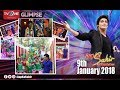 Aap ka Sahir | Morning Show | 9th January 2018 | Full HD | TV One