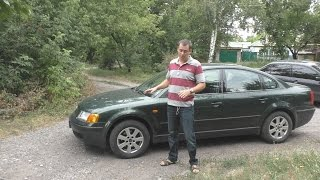 Обзор Volkswagen Passat (B5)