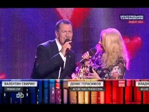 Таисия Повалий - Любовь на двоих (& Александр Буйнов) (Live @ НТВ, 2013)