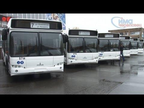 09.10.2013 Презентация новых автобусов