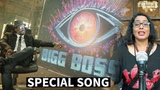 Bigg Boss 2 Telugu Special Video Song | Naa Nee Tv lo | Bigg Boss 2