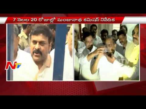 Chiranjeevi Emotional At Rajahmundry Airport   Police Arrest Chiranjeevi and Raghuveera Reddy   NTV