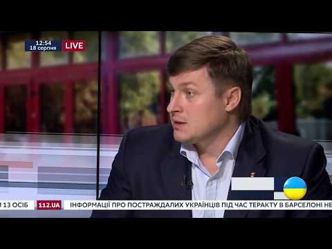 """Як підняти економіку України: пропозиції ВО """"Свобода"""""""