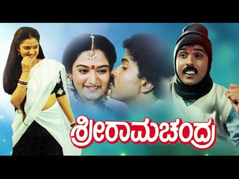 Full Kannada Movie 1992 | Sri Ramachandra | Ravichandran, Mohini. video