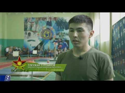 Спортивные игры среди военнослужащих