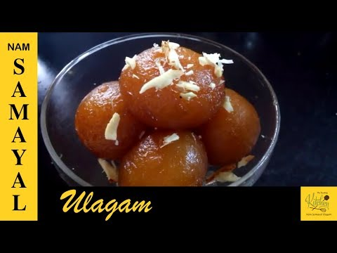 Soft & Spongy Gulab Jamun Recipe in Tamil | குலாப் ஜாமுன்