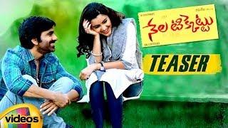 Nela Ticket Movie Teaser   Ravi Teja   Malvika Sharma   Kalyan Krishna   #NelaTicket   Mango Videos