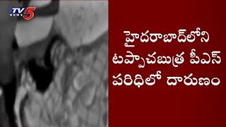Man Attacks his Wife and Son in Hyderabad