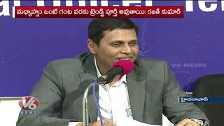 EC CEO Rajat Kumar Press Meet Over Counting Arrangements | Telangana Election Results 2018