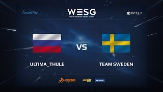 Ultima_Thule против Team Sweden, WESG 2017 Grand Final