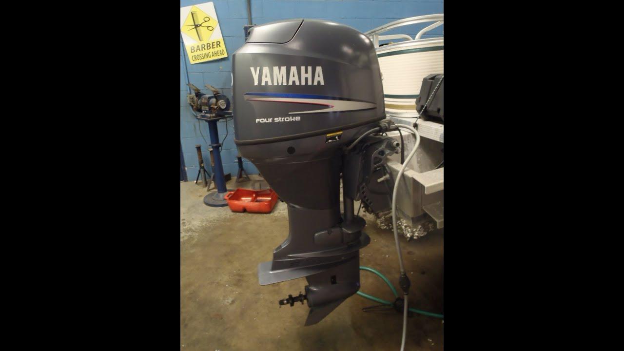 Yamaha  Four Stroke Boat Motor