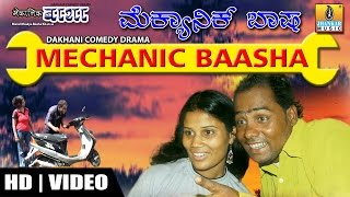 Mechanic Baasha - Hindi (Dakhani) Comedy