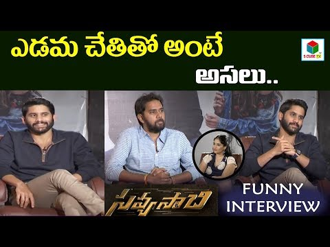 Savyasachi Full Interview | Naga Chaitanya | Tollywood | Latest 2018 Telugu Movies | S Cube TV