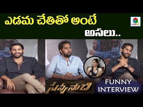 Savyasachi Full Interview | Naga Chaitanya | Tollywood | Latest 2018 Telugu Movies | S Cube TV
