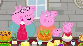 Peppa Pig Français 🏰 Le Château 🏰Episodes Complets Saison 7 | Dessin Animé