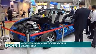 Kazakhstan and Japan: Cooperation in green energy