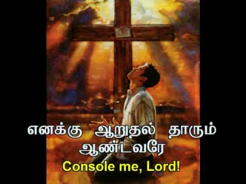 En Kirubai Unakku Podhum tamil Christian Song video