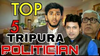 EP #01/ Top 5 POLITICIAN  OF TRIPURA | Sk series