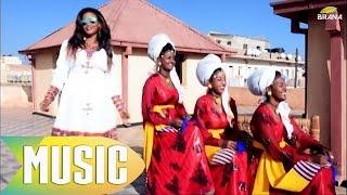 Semhar Essayas - Denguykani |  - Best Eritrean Music 2017