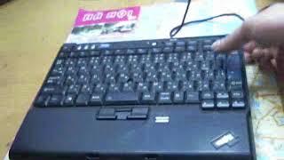 Bán main Lenovo ThinkPad X61S  liên hệ 0988769785