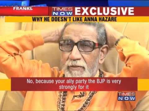 The Balasaheb Thackeray Interview-1
