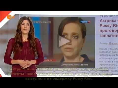 Ответ Кремлёвской пропаганде !!! :-))