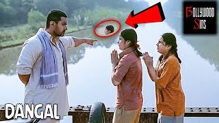 [PWW] Plenty Wrong With DANGAL Movie (67 MISTAKES In Dangal) | Aamir Khan | Bollywood Sins #28