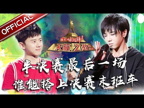 [FULL] The Next S2 EP.12 [SMG Official HD] | 天籁之战