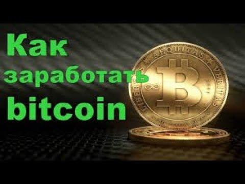 Заработок на майнинге крипто - валют