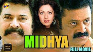 Mithdhya