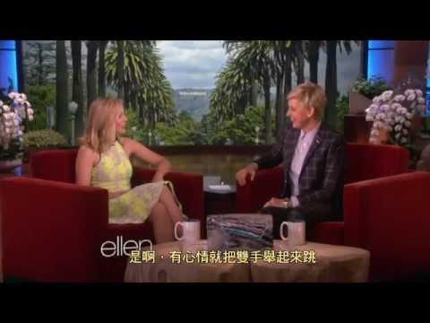 克莉絲汀·貝爾在Frozen大成功後和艾倫聊天 @艾倫秀 中文字幕