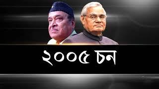Late Bhupen Hazarika inspired by poet PM Atal Bihari Vajpayee