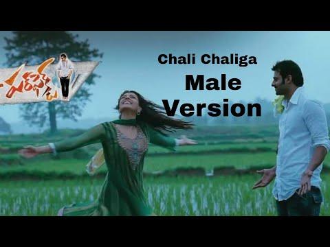 Bahubali Prabhas Chali Chaliga (male Versi video