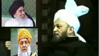Ahmadiyya Khalifa expose Khatmenabuwat Mullahs