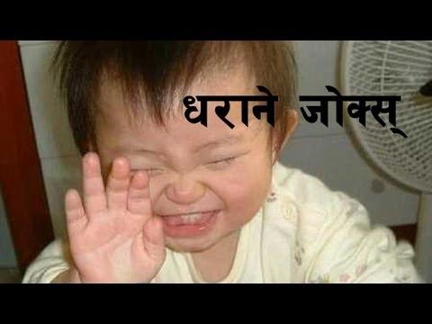 Hknepstar ~ Dharane Joke (funny) video