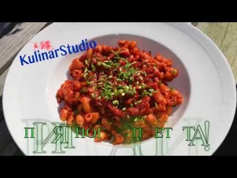 Простой томатный соус для блюд из пасты и макарон.