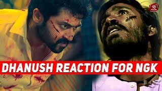 Dhanush Reaction For NGK Teaser   Suriya   Sai Pallavi   Rakul Preet Singh   Selvaraghavan
