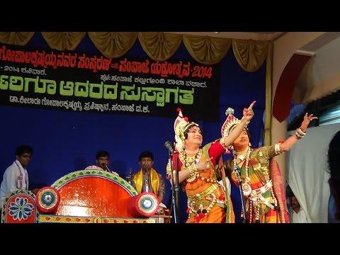 Yakshagana -- Amrutha Kalasha - 1 - Jugalbandi Gayana video