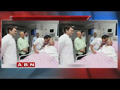 DMK Leader Karunanidhi health condition remains critical | ABN Telugu