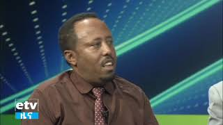 Ethiopia:- Discussion on Current Affairs Section 1