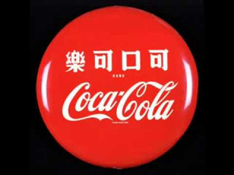 Sally Yip - Coca-Cola Theme Song 6 (Chinese Remix)