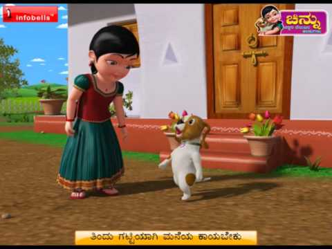 Nayi Mari Nayi Mari - Kannada Rhymes Chinnu 3d Animated video