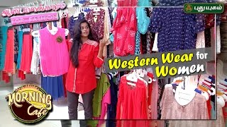 Western Wear for Women   ஆடையலங்காரம் For Fashion   23/03/2017
