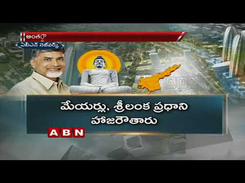 CM Chandrababu Naidu to attend World Cities Summit 2018 in Singapore on july 8th