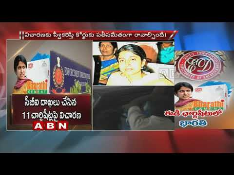 YS Jagan illegal assets case: YSRCP chief's wife named in ED Chargesheet