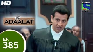 Adaalat - अदालत - Yaksh - Episode 385 - 28th December 2014