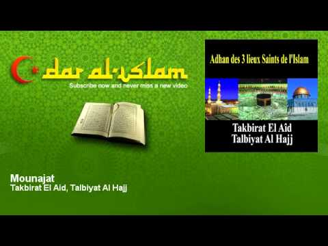 Takbirat El Aid, Talbiyat Al Hajj - Mounajat
